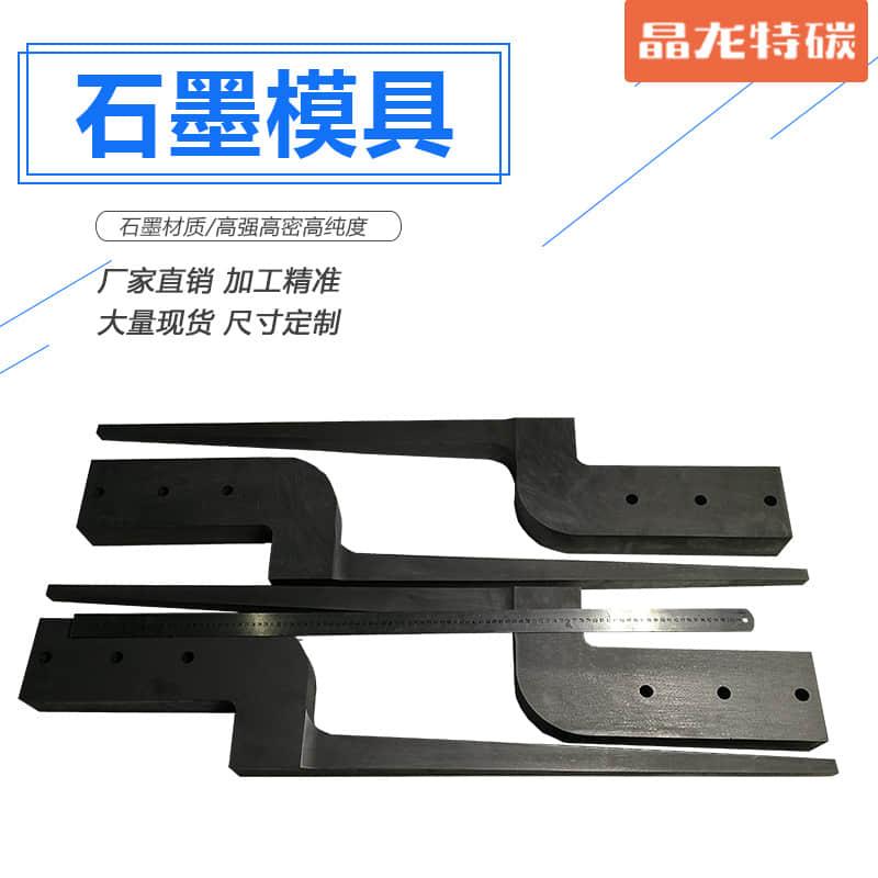 gaochunshimo.com产品 (31).jpg