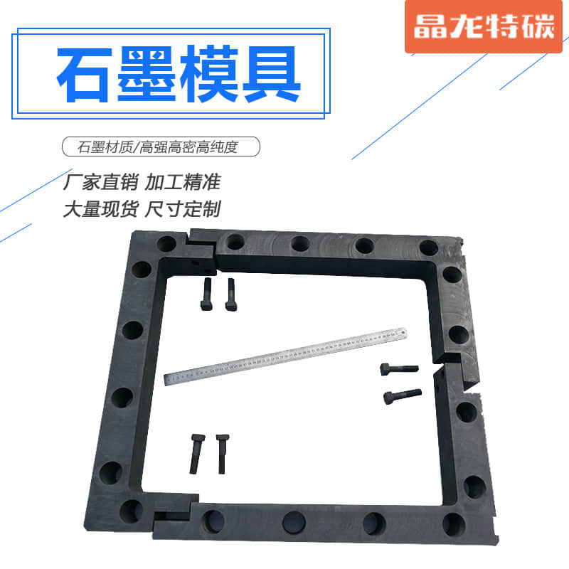 gaochunshimo.com产品 (50).jpg